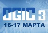 [M.A.T.S.] Видео отчет с игровой выставки OGIC 3