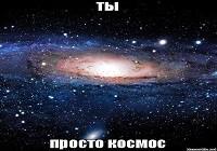 Mass Effect в стиле Готики или новый проект бывших «пираний»