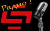 [Запись] Сериальное Радио! 23.07 в 20.00
