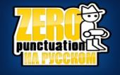 [Zero Punctuation] Evolve и Skyrim [RUS DUB]