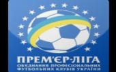 Украинская Премьер- Лига в Fifa 16