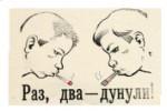 [РазомниМозги] Atapi
