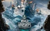 Выход World of Warships. Полный вперёд!