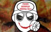 Разум Шепарда (Эпизод 24)
