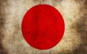 История игровой индустрии Японии [Часть 1]