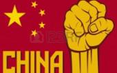 История игровой индустрии Китая
