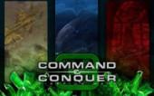 СБОР НА БИТВУ ПО command and conquer 3: tiberium wars [27.09.2013 В 20.00 ПО МСК]