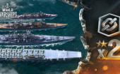 Боевые задачи World of Warships. Ноябрь