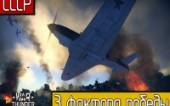 War Thunder | 3 фактора победы в Аркаде (СССР)