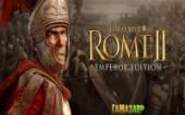 Total War™: ROME II – «Обновленное издание» — уже в продаже!