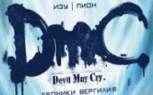 Перевод комикса (DmC) «Devil May Cry: The Chronicles of Vergil» #1
