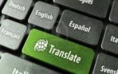 Скромные переводы