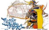 История серии Final Fantasy. Часть 1.