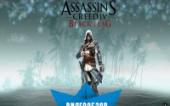 Assassin's Creed IV: Black Flag. Видеообзор.