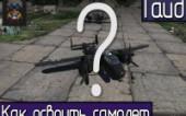 War Thunder | Гайд. Как освоить новый самолет