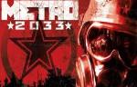 МЕТРО 2033 — LIVE Халява (Завершен)