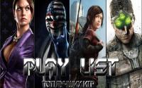 ТОП-5 Лучших игр Лета 2013
