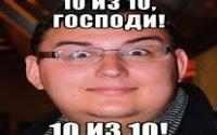 StopGame.ru как показатель идейного кризиса.