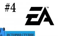 ИИИ — Electronic Arts (часть 4). 1989-1990 гг.