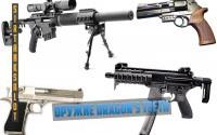 Оружие из дополнения Dragon's Teeth | Battlefield 4