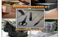 Процесс создания домика из подручных материалов.