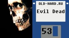 Игры по зловещим мертвецам [Old-Hard #53]