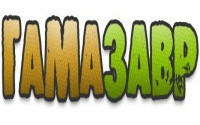 Две новые акции в магазине Гамазавр
