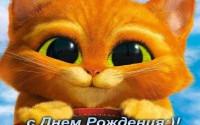 С днём появления на свет, Максим Солодилов!