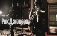 Обзор Call of Duty: Ghosts от РокДжокера