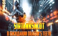 Battlefield 4 | В ожидании Dragon's teeth
