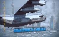 Battlefield 4 l Стоит ли «свергнуть» командира и изменить систему подавления?