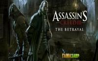 Assassin's Creed 3 — The Betrayal – уже в продаже
