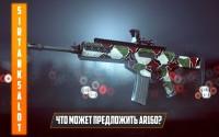AR160: что же может предложить эта штурмовая винтовка? (Battlefield 4 гайд, gameplay)