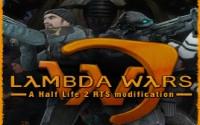 [Запись] Lambda Wars: Повстанцы против Альянса (23.01.2015 в 20.00 по МСК)
