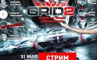 (Лучшие моменты) GRID 2 — Сдаем на права победителей!
