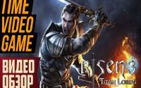 Risen 3: Titan Lords — Обзор игры от TimeVideoGame