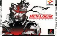 Экскурс в прошлое: Metal Gear Solid