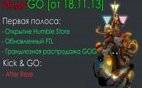ИндиGO [от 18.11.13]