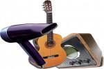 Фен+радио+гитара. Нарезка песен