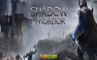 «Средиземье: Тени Мордора» — доступен предзаказ!