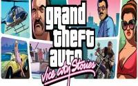 Вспоминаем жизнь в 80х (GTA: Vice City Stories, 2 июня в 19-00 по МСК)