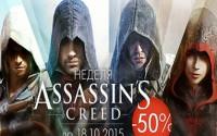 Cкидка 50% на Assassin's Creed!