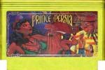 Воспоминание об игре «Принц Персии» на денди