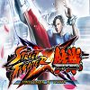 Видео-обзор игры Street Fighter X Tekken + Бонус