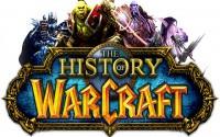 История игр Warcraft -одной из самых лучших игр.