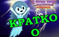Кратко о Spooky's House of jumpscares