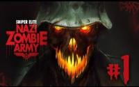 Sniper Elite: Nazi Zombie Army Co-op Часть #1.