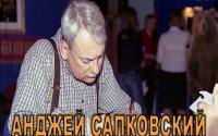 [Биография #1] Анджей Сапковский