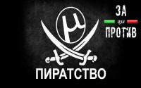 Как пиратство и торренты УБЬЮТ игры