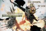 Ace Combat: Assault Horizon — Мне бы в небо